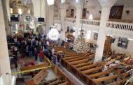 Egipto: Un segundo atentado en una iglesia eleva la cifra a 45 fallecidos y 143 heridos este Domingo de Ramos