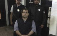 Javier Duarte, detenido en Guatemala. Uno de los criminales más peligrosos de México. (Transmisión)