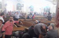 Atentado en una iglesia cristiana copta de Egipto deja 27 muertos y 77 heridos (video)